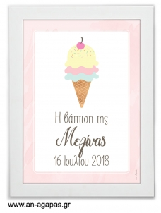 Party Sign Pastel Ice-cream