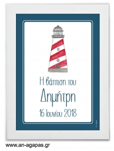 Party Sign Lighthouse Red