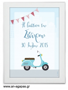 Party Sign Vespa