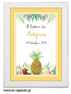 Party Sign Tropical Pineapple