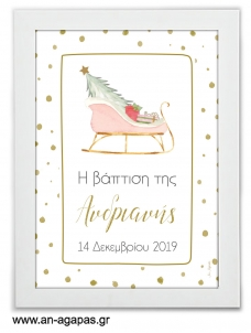 Party Sign Pink Sleight Christmas