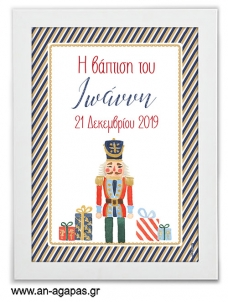 Party Sign Nutcracker