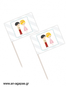 Toothpick flags Prince & Princess