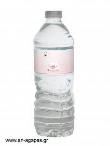 Water Label Swan