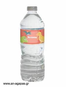 Water Label Happy Dino