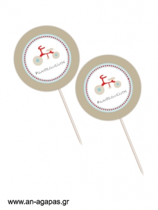 ΑΝ ΑΓΑΠΑΣ – Cupcake toppers My First Bike