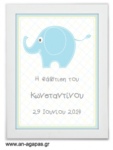 ΑΝ ΑΓΑΠΑΣ – Party Sign Baby Elephant Blue
