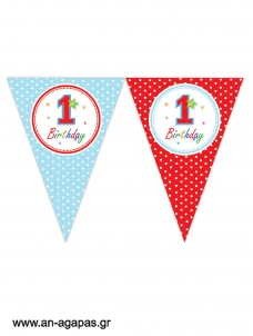 Banner-Σημαιάκια 1st Birthday Boy