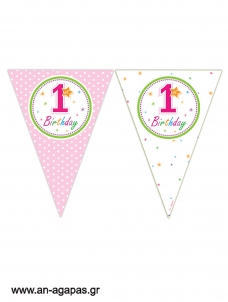 Banner-Σημαιάκια 1st Birthday Girl