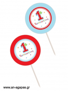 Cupcake toppers 1st Birthday Boy