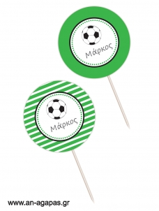 Cupcake toppers Μπάλα