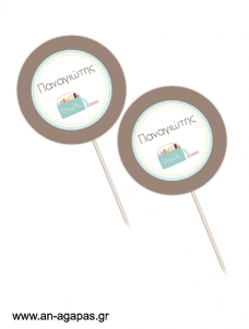 Cupcake toppers Playground