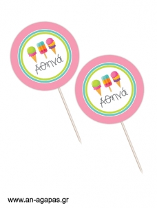 Cupcake toppers Sweet Ice Creams