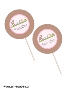 Cupcake toppers In the Woods