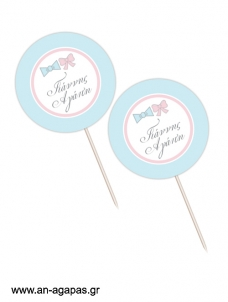 Cupcake toppers Bows & Ties
