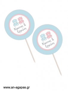 Cupcake toppers Twin Teddies