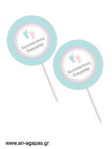 ΑΝ ΑΓΑΠΑΣ - Cupcake toppers Happy Feet