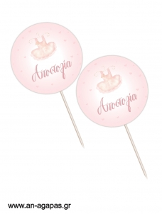Cupcake Toppers Romantic Ballet