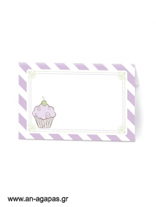 ΑΝ ΑΓΑΠΑΣ - Food labels Lavender Cupcake
