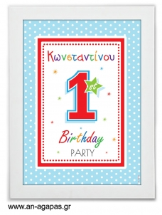 Party Sign 1st Birthday Boy