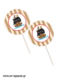 ΑΝ ΑΓΑΠΑΣ – Cupcake toppers Pirate Ship