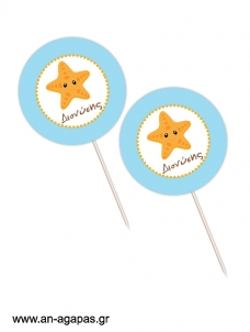 ΑΝ ΑΓΑΠΑΣ – Cupcake toppers Little Starfish