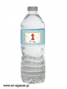 Water Label 1st Birthdy Boy