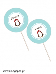 Cupcake Toppers Winter Pals