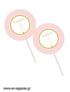 Cupcake Toppers  Pink Christmas