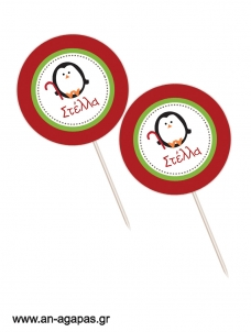Cupcake Toppers Holiday Joy