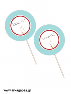Cupcake Toppers Merry Wishes