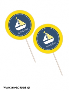 ΑΝ ΑΓΑΠΑΣ – Cupcake toppers Spotty Boat