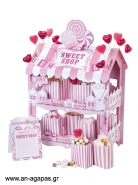 Talking – Sweet Shop Centerpiece / Stand