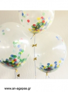Meri Meri Multi color Confetti Balloon Kit (8τεμ)