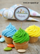 ΑΝ ΑΓΑΠΑΣ – Cupcake toppers Animal Fair