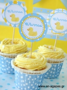 Cupcake Toppers Παπάκι