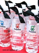 Water Label Ninja