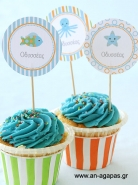 Cupcake Toppers Θαλασσινά