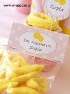 Bag Toppers Pink Lemonade
