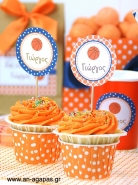 Cupcake Toppers Βasket