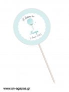 Centerpiece Balloon Blue
