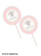 Cupcake Toppers  Baby Pink Elephant