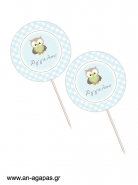 Cupcake Toppers  Little Owl Blue