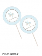 Cupcake Toppers  Blue Carousel