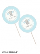 Cupcake Toppers  Baby Blue Elephant