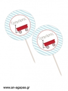 Cupcake Toppers  Red Wagon