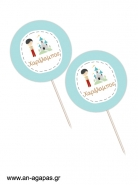 Cupcake Toppers  Prince Charming