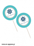Cupcake Toppers  Caribbean Nautical
