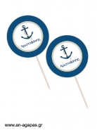 Cupcake Toppers  Nautical Gold