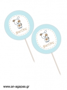 Cupcake Toppers  Happy Puppy
